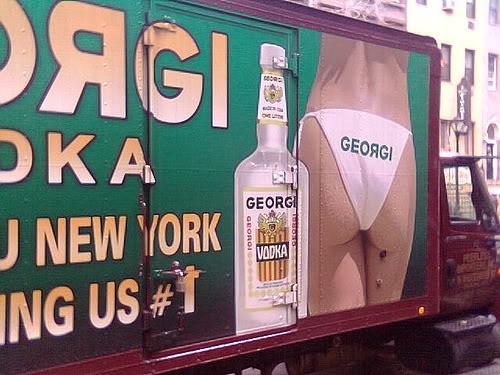 Georgi Print Ad